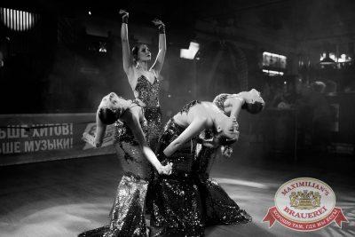 «Октоберфест-2017»: выбор Короля и Королевы. Закрытие фестиваля, 30 сентября 2017 - Ресторан «Максимилианс» Челябинск - 11