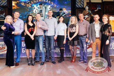 «Октоберфест-2017»: выбор Короля и Королевы. Закрытие фестиваля, 30 сентября 2017 - Ресторан «Максимилианс» Челябинск - 13