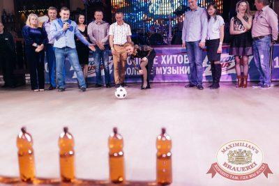 «Октоберфест-2017»: выбор Короля и Королевы. Закрытие фестиваля, 30 сентября 2017 - Ресторан «Максимилианс» Челябинск - 14