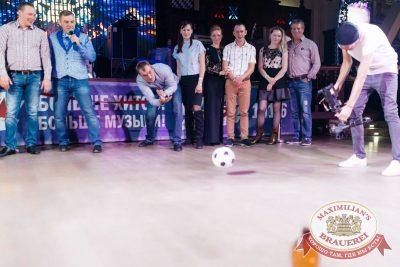 «Октоберфест-2017»: выбор Короля и Королевы. Закрытие фестиваля, 30 сентября 2017 - Ресторан «Максимилианс» Челябинск - 15
