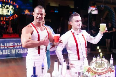 «Октоберфест-2017»: выбор Короля и Королевы. Закрытие фестиваля, 30 сентября 2017 - Ресторан «Максимилианс» Челябинск - 16