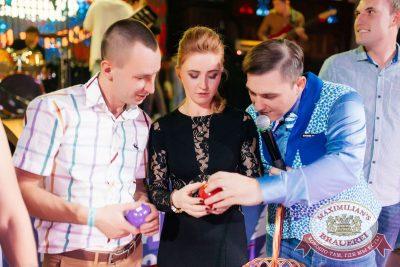 «Октоберфест-2017»: выбор Короля и Королевы. Закрытие фестиваля, 30 сентября 2017 - Ресторан «Максимилианс» Челябинск - 17