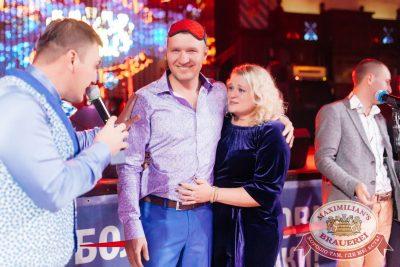 «Октоберфест-2017»: выбор Короля и Королевы. Закрытие фестиваля, 30 сентября 2017 - Ресторан «Максимилианс» Челябинск - 18