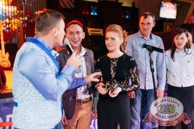 «Октоберфест-2017»: выбор Короля и Королевы. Закрытие фестиваля, 30 сентября 2017 - Ресторан «Максимилианс» Челябинск - 19