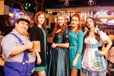 «Октоберфест-2017»: выбор Короля и Королевы. Закрытие фестиваля, 30 сентября 2017 - Ресторан «Максимилианс» Челябинск - 2