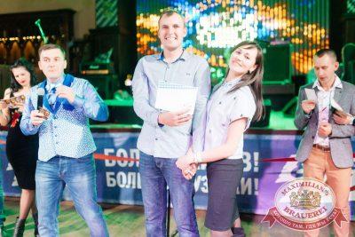 «Октоберфест-2017»: выбор Короля и Королевы. Закрытие фестиваля, 30 сентября 2017 - Ресторан «Максимилианс» Челябинск - 20