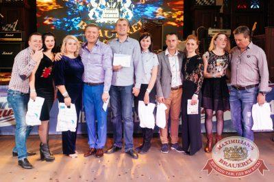 «Октоберфест-2017»: выбор Короля и Королевы. Закрытие фестиваля, 30 сентября 2017 - Ресторан «Максимилианс» Челябинск - 21