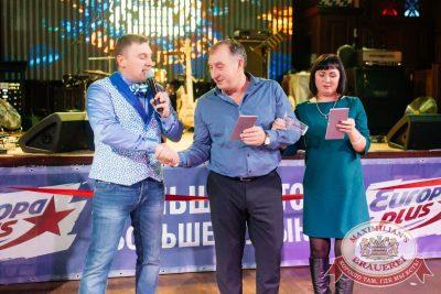 «Октоберфест-2017»: выбор Короля и Королевы. Закрытие фестиваля, 30 сентября 2017 - Ресторан «Максимилианс» Челябинск - 24