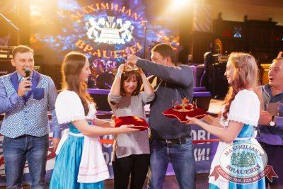 «Октоберфест-2017»: выбор Короля и Королевы. Закрытие фестиваля, 30 сентября 2017 - Ресторан «Максимилианс» Челябинск - 26