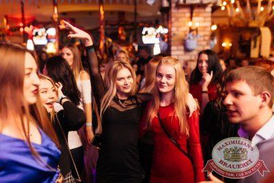 «Октоберфест-2017»: выбор Короля и Королевы. Закрытие фестиваля, 30 сентября 2017 - Ресторан «Максимилианс» Челябинск - 28