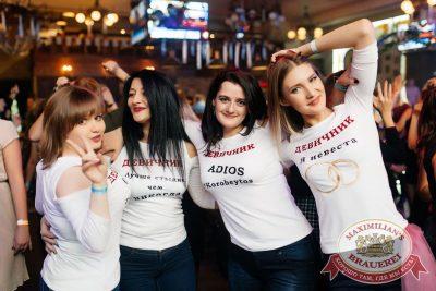 «Октоберфест-2017»: выбор Короля и Королевы. Закрытие фестиваля, 30 сентября 2017 - Ресторан «Максимилианс» Челябинск - 30