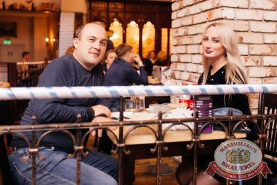 «Октоберфест-2017»: выбор Короля и Королевы. Закрытие фестиваля, 30 сентября 2017 - Ресторан «Максимилианс» Челябинск - 32
