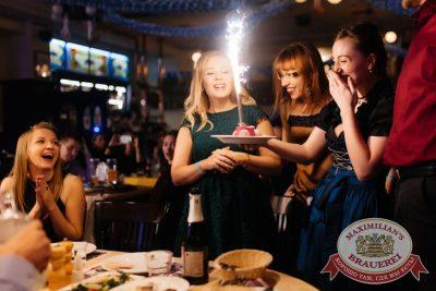 «Октоберфест-2017»: выбор Короля и Королевы. Закрытие фестиваля, 30 сентября 2017 - Ресторан «Максимилианс» Челябинск - 36