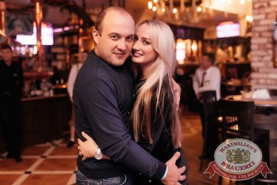 «Октоберфест-2017»: выбор Короля и Королевы. Закрытие фестиваля, 30 сентября 2017 - Ресторан «Максимилианс» Челябинск - 38