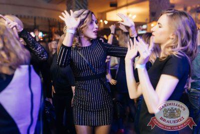 «Октоберфест-2017»: выбор Короля и Королевы. Закрытие фестиваля, 30 сентября 2017 - Ресторан «Максимилианс» Челябинск - 39