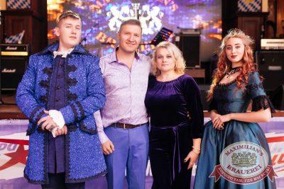 «Октоберфест-2017»: выбор Короля и Королевы. Закрытие фестиваля, 30 сентября 2017 - Ресторан «Максимилианс» Челябинск - 4
