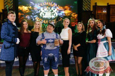 «Октоберфест-2017»: выбор Короля и Королевы. Закрытие фестиваля, 30 сентября 2017 - Ресторан «Максимилианс» Челябинск - 5