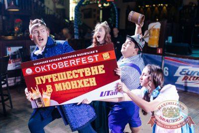 «Октоберфест-2017»: выбор Короля и Королевы. Закрытие фестиваля, 30 сентября 2017 - Ресторан «Максимилианс» Челябинск - 8