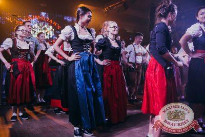 «Октоберфест-2017»: выбор пивной столицы, 29 сентября 2017 - Ресторан «Максимилианс» Челябинск - 10