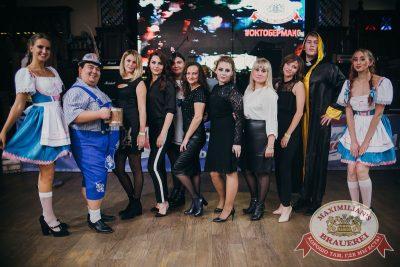 «Октоберфест-2017»: выбор пивной столицы, 29 сентября 2017 - Ресторан «Максимилианс» Челябинск - 12