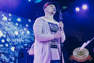 «Октоберфест-2017»: выбор пивной столицы, 29 сентября 2017 - Ресторан «Максимилианс» Челябинск - 13