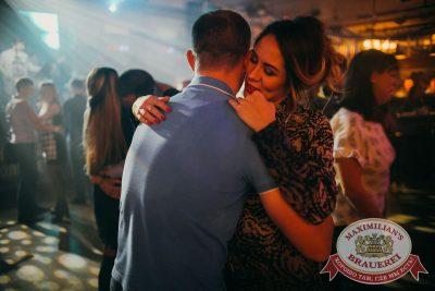 «Октоберфест-2017»: выбор пивной столицы, 29 сентября 2017 - Ресторан «Максимилианс» Челябинск - 14