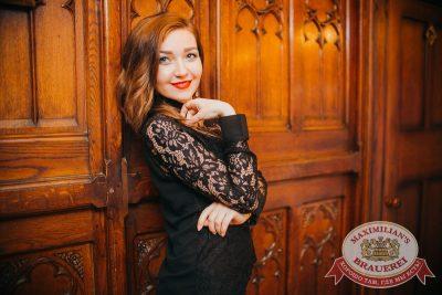 «Октоберфест-2017»: выбор пивной столицы, 29 сентября 2017 - Ресторан «Максимилианс» Челябинск - 21