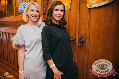 «Октоберфест-2017»: выбор пивной столицы, 29 сентября 2017 - Ресторан «Максимилианс» Челябинск - 27