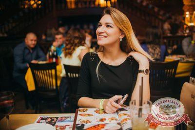 «Октоберфест-2017»: выбор пивной столицы, 29 сентября 2017 - Ресторан «Максимилианс» Челябинск - 28