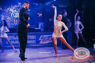 «Октоберфест-2017»: выбор пивной столицы, 29 сентября 2017 - Ресторан «Максимилианс» Челябинск - 3
