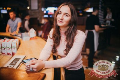 «Октоберфест-2017»: выбор пивной столицы, 29 сентября 2017 - Ресторан «Максимилианс» Челябинск - 32