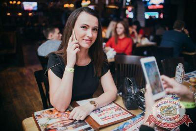 «Октоберфест-2017»: выбор пивной столицы, 29 сентября 2017 - Ресторан «Максимилианс» Челябинск - 33