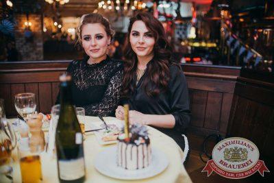 «Октоберфест-2017»: выбор пивной столицы, 29 сентября 2017 - Ресторан «Максимилианс» Челябинск - 34