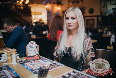 «Октоберфест-2017»: выбор пивной столицы, 29 сентября 2017 - Ресторан «Максимилианс» Челябинск - 35