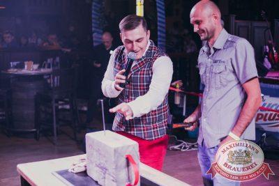 «Октоберфест-2017»: выбор пивной столицы, 29 сентября 2017 - Ресторан «Максимилианс» Челябинск - 4