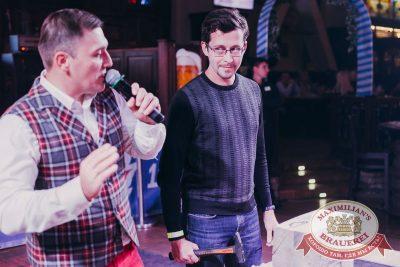 «Октоберфест-2017»: выбор пивной столицы, 29 сентября 2017 - Ресторан «Максимилианс» Челябинск - 5