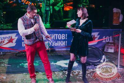 «Октоберфест-2017»: выбор пивной столицы, 29 сентября 2017 - Ресторан «Максимилианс» Челябинск - 7