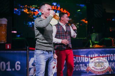 «Октоберфест-2017»: выбор пивной столицы, 29 сентября 2017 - Ресторан «Максимилианс» Челябинск - 9