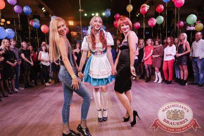 «Октоберфест-2017»: выбор пивной столицы и День именинника, 22 сентября 2017 - Ресторан «Максимилианс» Челябинск - 10