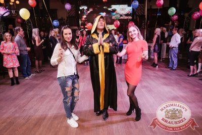 «Октоберфест-2017»: выбор пивной столицы и День именинника, 22 сентября 2017 - Ресторан «Максимилианс» Челябинск - 15