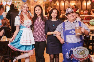«Октоберфест-2017»: выбор пивной столицы и День именинника, 22 сентября 2017 - Ресторан «Максимилианс» Челябинск - 2