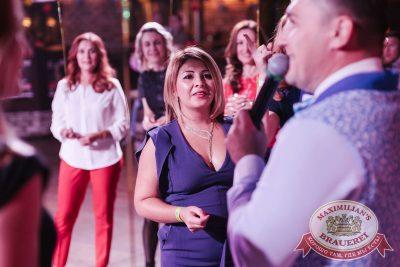 «Октоберфест-2017»: выбор пивной столицы и День именинника, 22 сентября 2017 - Ресторан «Максимилианс» Челябинск - 20