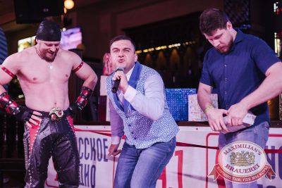 «Октоберфест-2017»: выбор пивной столицы и День именинника, 22 сентября 2017 - Ресторан «Максимилианс» Челябинск - 22