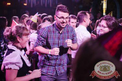 «Октоберфест-2017»: выбор пивной столицы и День именинника, 22 сентября 2017 - Ресторан «Максимилианс» Челябинск - 23