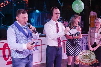 «Октоберфест-2017»: выбор пивной столицы и День именинника, 22 сентября 2017 - Ресторан «Максимилианс» Челябинск - 24