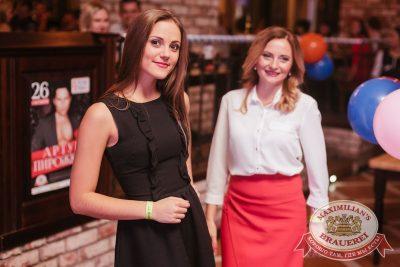 «Октоберфест-2017»: выбор пивной столицы и День именинника, 22 сентября 2017 - Ресторан «Максимилианс» Челябинск - 25