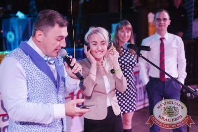 «Октоберфест-2017»: выбор пивной столицы и День именинника, 22 сентября 2017 - Ресторан «Максимилианс» Челябинск - 27
