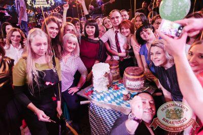 «Октоберфест-2017»: выбор пивной столицы и День именинника, 22 сентября 2017 - Ресторан «Максимилианс» Челябинск - 28