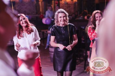 «Октоберфест-2017»: выбор пивной столицы и День именинника, 22 сентября 2017 - Ресторан «Максимилианс» Челябинск - 30