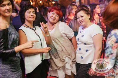 «Октоберфест-2017»: выбор пивной столицы и День именинника, 22 сентября 2017 - Ресторан «Максимилианс» Челябинск - 31